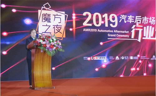 首届汽车维修行业信得过软件评介活动颁奖典礼隆重举行