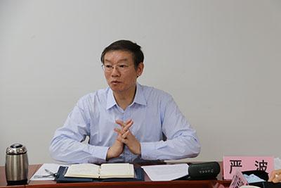 中国汽车维修行业协会2021年分支机构秘书长会议在京召开