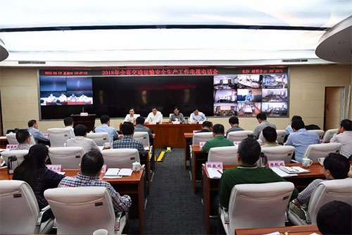 湖南省交通运输厅召开2018年全省交通运输安全生产工作会议