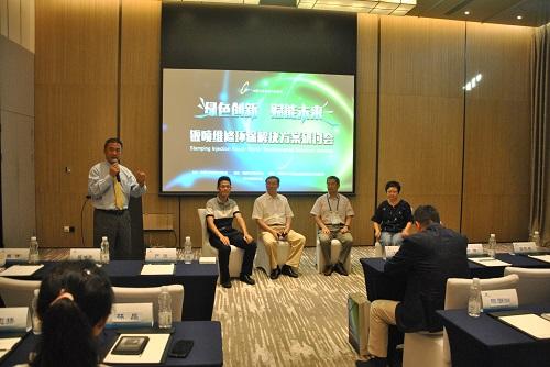 钣喷维修环保解决方案研讨会顺利召开