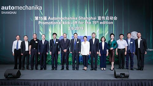 第十五届Automechanika Shanghai宣传启动会盛大举行,全面布局未来发展蓝图